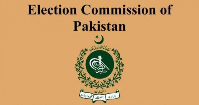 الیکشن کمیشن نے قومی اسمبلی کے 7 ، پنجاب کے 13 ، خیبر پختونخوا کے 2 ممبران ..