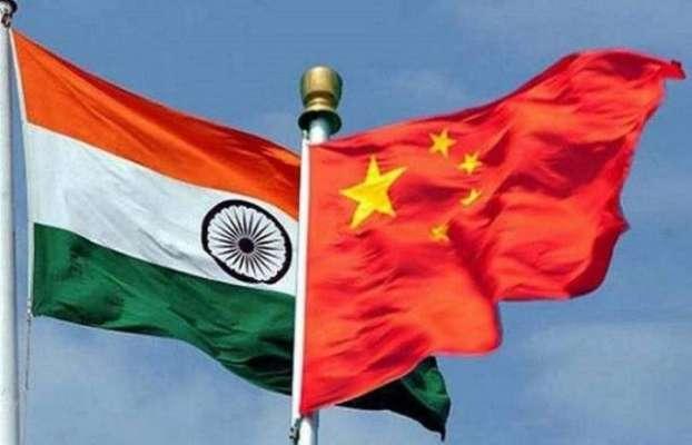 جموںوکشمیر کو2یونین ٹیری ٹریز میں تقسیم کرنیکا بھارتی عمل غیر قانونی ..