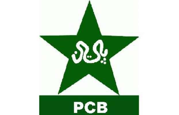 پی سی بی نے لاہور ریجن کی ون ڈے کپ ٹیموں پر اعتراض لگا دیا
