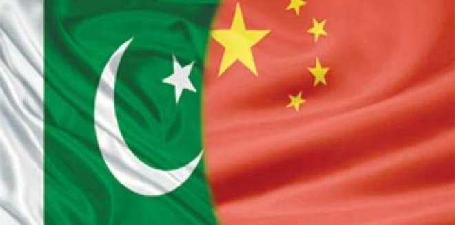 چین اور پاکستان مابین براستہ سی پیک ریلوے سروس سے تجارتی منصوبہ بندی ..