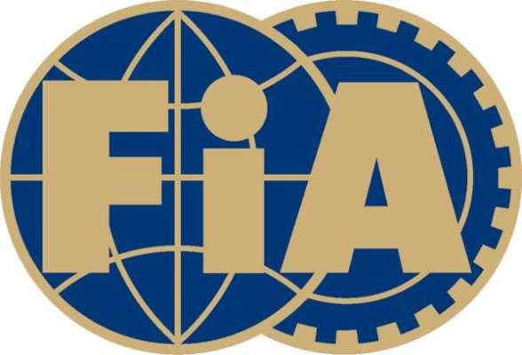 ایف آئی اے نے انسانی اسمگلنگ کے تدارک کیلئے کارروائی کے دوران مطلوب ..