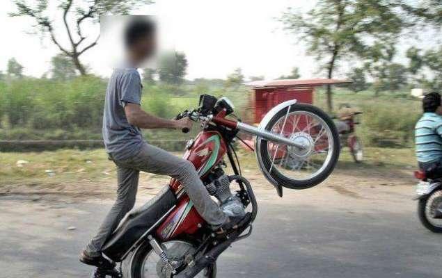 پنجاب بھر میں ون ویلنگ پر پابندی 'خلاف ورزی پر چھ ماہ سی2سال تک قید ..