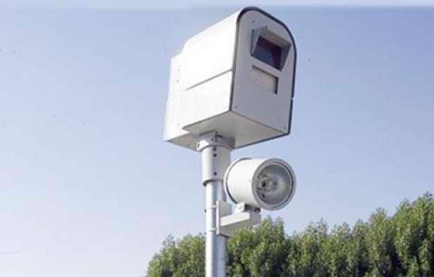 لاہور کے 700پولنگ اسٹیشنز حساس قرار ،اندر اور باہر کیمرے نصب