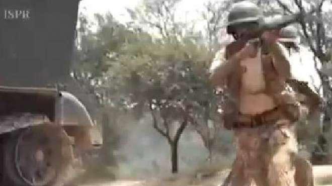 پاک فوج نے یوم آزادی کی مناسبت سے ملی نغمہ ''اے وطن تیرا بھلا ہو''جاری ..
