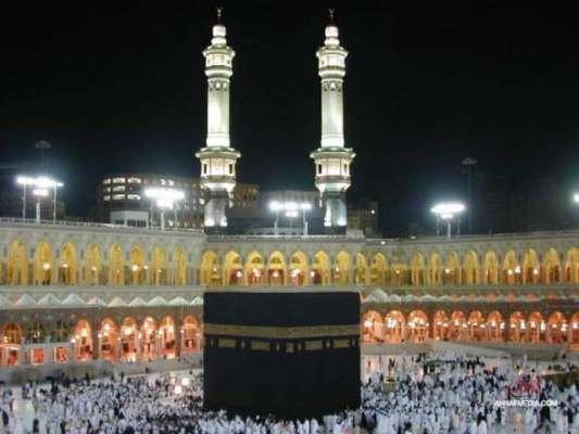 مسجد الحرام اورمسجد نبوی میں نمازِعید کی ادائیگی'15لاکھ سے زائد افراد ..