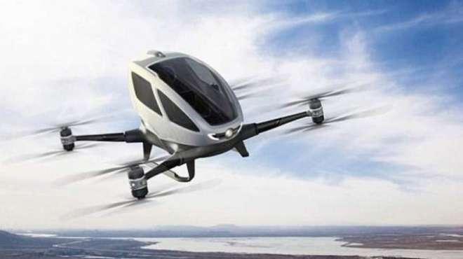 چینی فوج نے فضائی خلاف ورزی پر بھارتی ڈرون مار گرایا