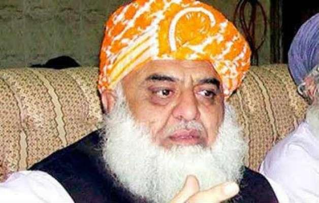 ملک کے نظام اور سیاست پر مذہب سے بے زار قوتوں کا قبضہ ہی ، مولانا فضل ..