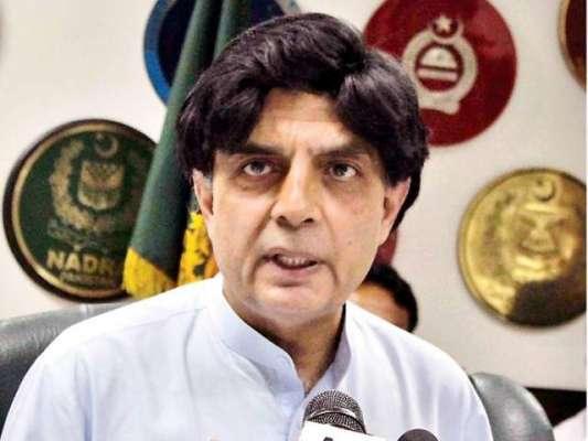 وزیر داخلہ چوہدری نثارعلی خان کی پشاور دھماکے کی مذمت، رپورٹ طلب کر ..