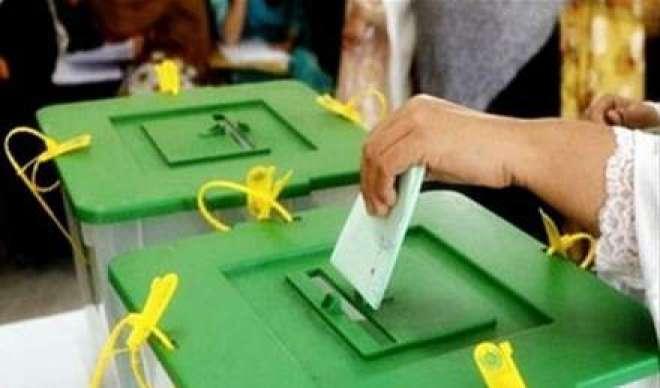 خیبرپختونخوا ہ کے 18 اضلاع میں ضمنی بلدیاتی انتخابات