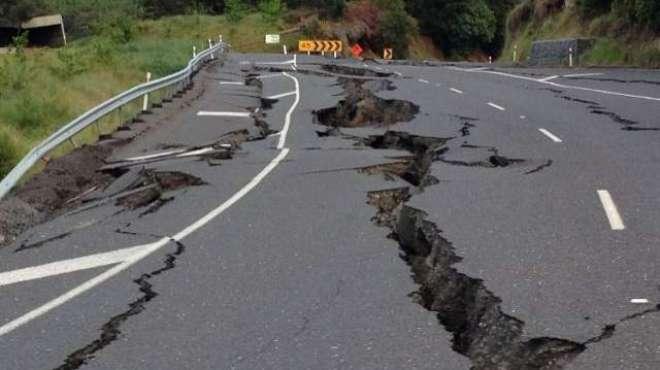 قلات اور سوراب کے علاقوں میں3.9شدت کا زلزلہ، لوگ خوف وہراس میں مبتلا ..