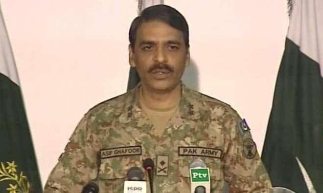 مشکل و قت گزر چکا اچھا دور آرہا ہے ، ڈی جی آئی ایس پی آر، پاکستان بھر ..