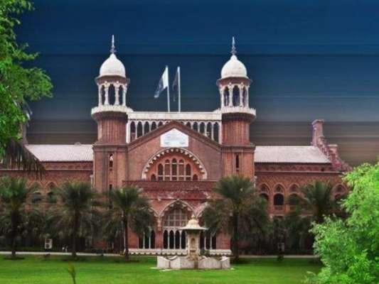 لاہور ہائیکورٹ کے جسٹس شاجد کریم وزیراعلی پنجاب کی نااہلی کیلئے دائر ..