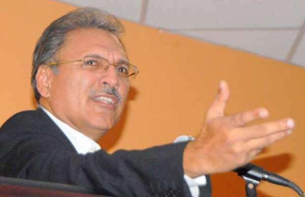 سندھ کے نگراں وزیر اعلیٰ کے لیے عبداللہ حسین ہارون کا نام تجویز کیا ..