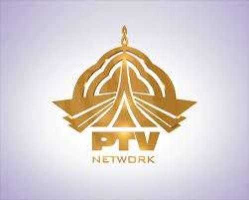 عیدالاضحی کے موقع پر پی ٹی وی اپنے ناظرین کے لئے عید ایثار کے نام سے ..