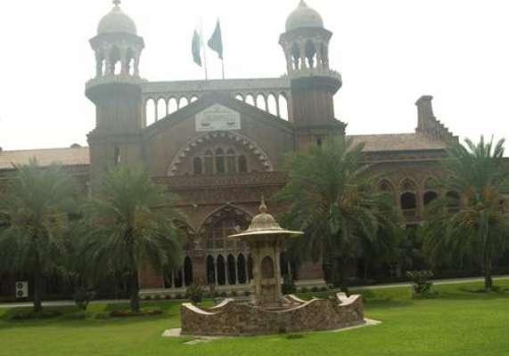 لاہور ہائیکورٹ : مقابلے کے امتحانات میں معذور افراد کا کوٹہ ختم کرنے ..