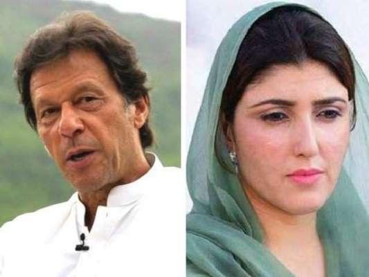 عائشہ گلالئی نے عمران خان اور خیبرپختونخواہ حکومت کیخلاف دھرنا دینے ..