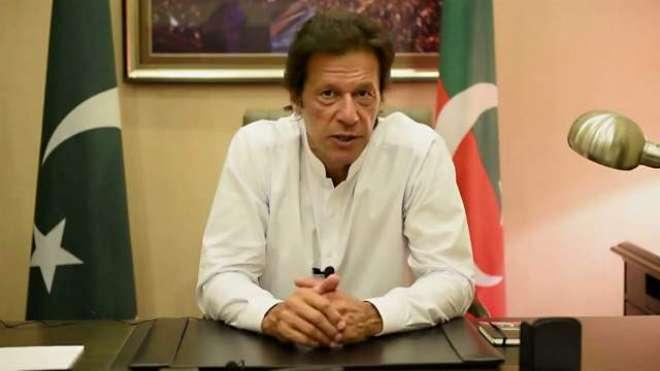 عمران خان کے قابل ضمانت وارنٹ گرفتاری جاری