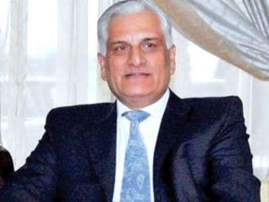 وفاقی وزیر زاہد حامد کی زیر صدارت گلوبل چینج امپیکٹ سٹڈی سنٹر کے بورڈ ..