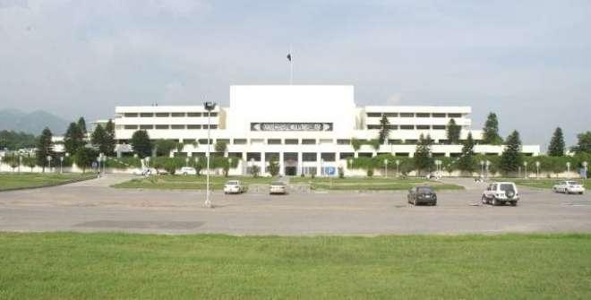 قومی اسمبلی کی قائمہ کمیٹی برائے فیڈرل ایجوکیشن و فنی تربیت کااجلاس ..