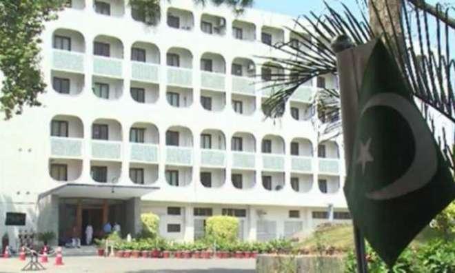 امریکی سفارتی اہلکار کے حوالے سے وزارت داخلہ نے اہم فیصلہ کر لیا