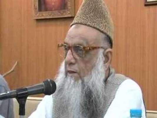 فاٹاکے خیبرپختونخوا میں انضمام سے پاکستان مکمل ہو گیا 'سینیٹر پروفیسر ..