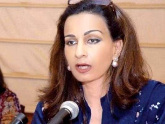 پیپلزپارٹی نے شیری رحمان کوسینیٹ میں قائد حزب اختلاف نامزد کردیا