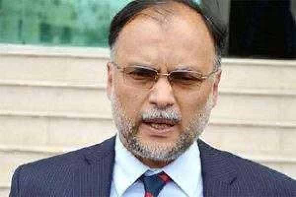 وفاقی وزارت داخلہ نے احسن اقبال کو احتساب عدالت داخلے روکنے کے معاملہ ..