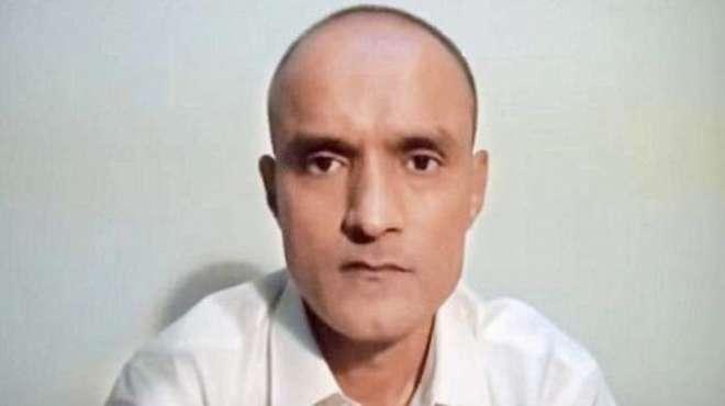 بھارت نے کلبھوشن مقدمے پرعالمی عدالت میں جواب جمع کرادیا