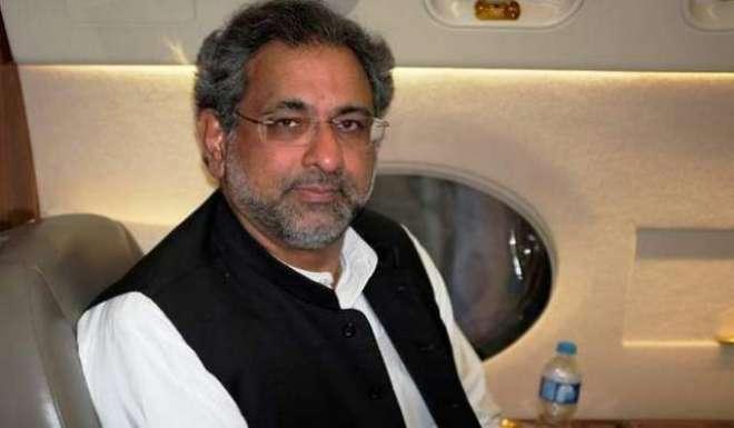 وزیر اعظم پاکستان شاہد خاقان عباسی کے نام تحریک انصاف کا خط