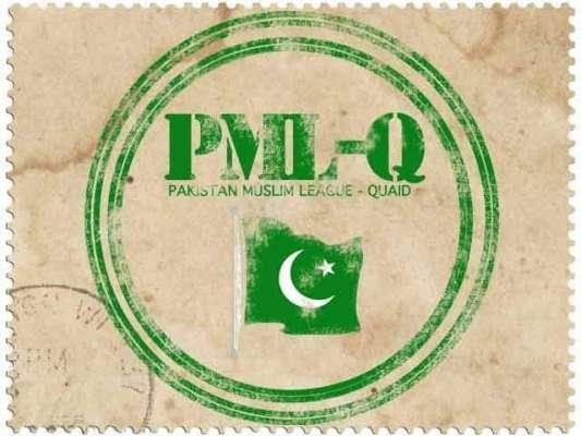 سابق وزیر مملکت چوہدری شاہد اکرم بھنڈر نے مسلم لیگ ق میں شمولیت کا اعلان ..