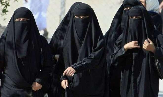 سعودی خواتین ملازمت کے معاملے میں مردوں کی نسبت کہیں زیادہ ذمہ دار ..