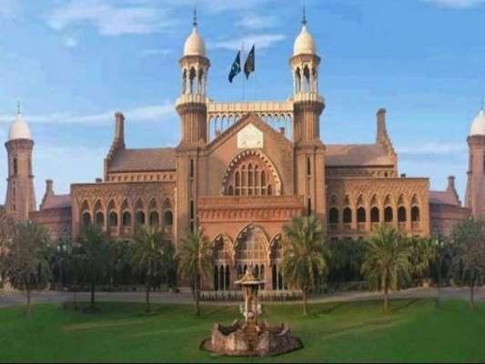 جسٹس علی باقر نجفی کی لاہور کالج فار وویمن یونیورسٹی کی مجوزہ وائس ..