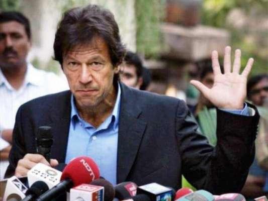 عمران خان نے الیکشن کمیشن کے ناقابل ضمانت وارنٹ گرفتاری اسلام آباد ..