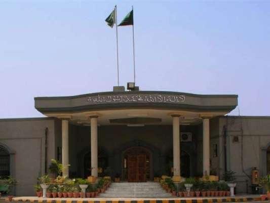 اسلام آباد ہائی کورٹ نے شہر میں بڑھتی لاقانونیت کا نوٹس لیتے ہوئے ..