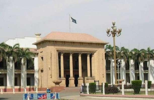 پنجاب اسمبلی کا اجلاس پرسوں 3 بجے ہوگا