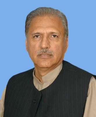 کراچی ، ڈاکٹر عارف علوی نے اپنے حلقے میں الیکشن آفس کا افتتاح کیا