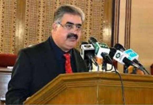 وزیراعلیٰ بلوچستان کا سریاب روڈ پر پولیس کی گاڑی پر ہونیوالے بم دھماکے ..