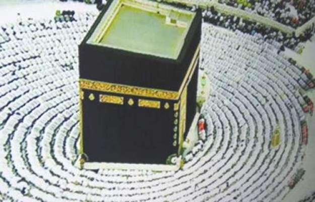 سعودی عرب ،  حرم مکی سیکیورٹی فورس ، متاف میں کارڈ دکھا کر داخلے کی افواہیں ..
