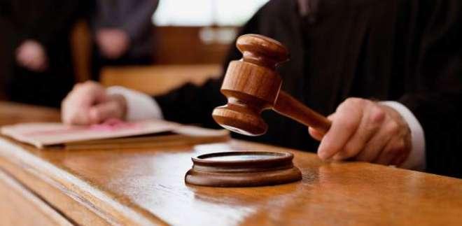 عدالت کی بے نظیر قتل کیس کے نظر بند ملزمان کے بارے میں محکمہ داخلہ پنجاب ..