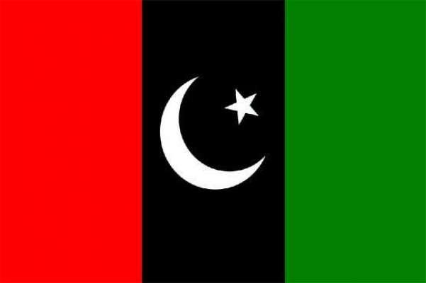 پیپلز پارٹی پنجاب کے سابق صدر رانا آٖفتاب پاکستان تحریک انصاف میں شامل