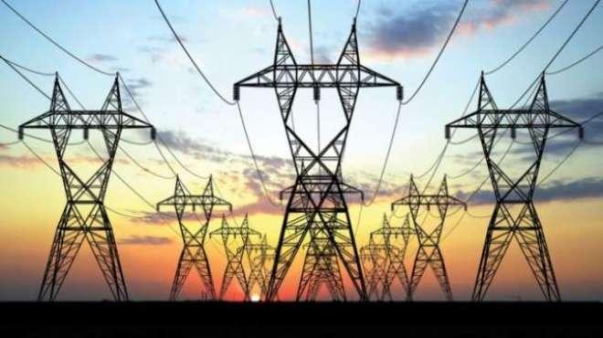 ضروری مرمت کے سلسلے میں بجلی بندرہے گی۔ پیسکو