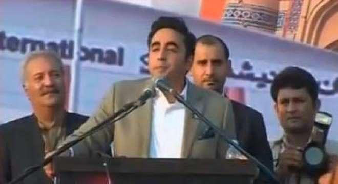 جمہوریت اور آزاد عدلیہ کیلئے جدوجہد جاری رکھیں گے، کارکنوں نے عدلیہ ..