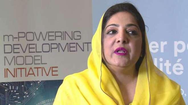 وفاقی وزیر برائے انفارمیشن ٹیکنالوجی اور ٹیلی کام انوشہ رحمان کا پاکستان ..