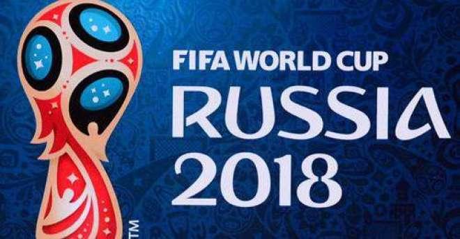 فیفاورلڈ کپ 2018 میں پاکستانی فٹبال استعمال ہونگے