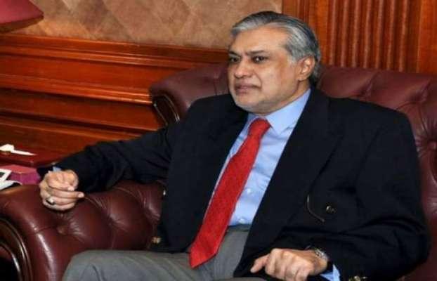 احتساب عدالت نے وفاقی وزیر خزانہ اسحاق ڈار کے خلاف دائر آمدن سے زائد ..
