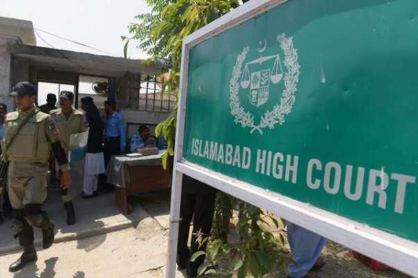 اسلام آباد ہائیکورٹ نے حکومت کو ججز سے سرکاری رہائش گاہیں واپس لینے ..