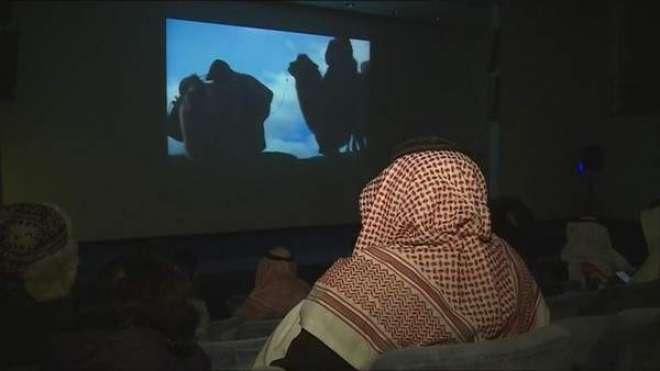 سعودی عرب نے تیسرا سینماء گھر کھولنے  کا اعلامیہ جاری کر دیا