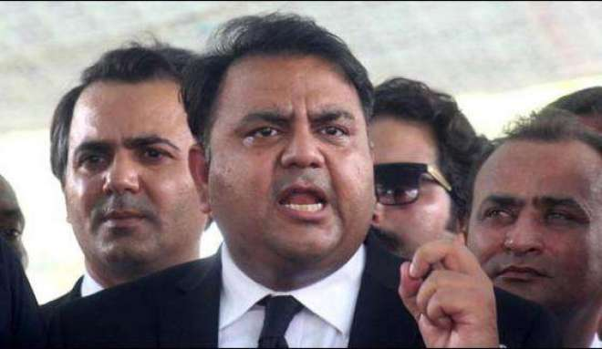 عمران خان اور جہانگیر ترین کے مقدمات کو نوازشریف سے ملانا گناہ ہے،فواد ..