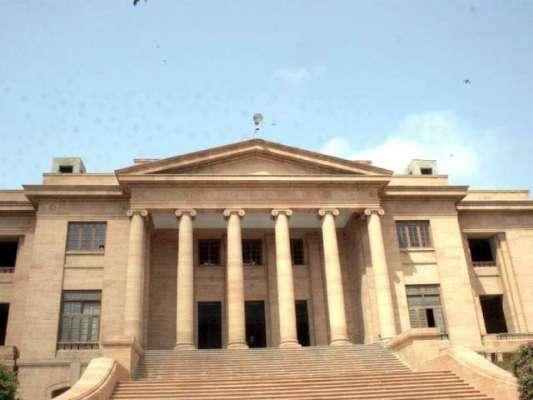 سندھ ہائی کورٹ :جے آئی ٹیز منظر عام پر لانے کی درخواست پر حکومت سندھ ..