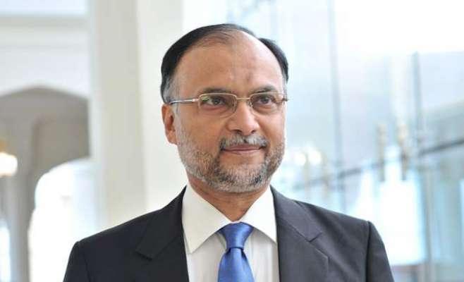 پاکستان 2013 کے مقابلے میں 2017 میں محفوظ ملک ہے، احسن اقبال